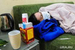 Клипарт на тему гриппа. Челябинск, минздрав, лекарства, градусник, здоровье, грипп, лечение, простуда, температура, болезнь, орви, инфекция