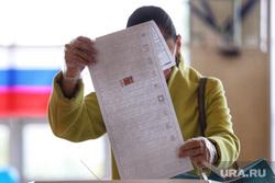 Выборы- 2021. Курган , выборы, триколор, избирательный участок, голосование, урна для голосования, бюллетень, выборы 2021