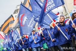 Парад Победы в Великой Отечественной войне. Тюмень, флаги ер, парад победы, единая россия