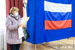 Выборы-2021. Тюмень, выборы, избирательный участок, голосование, выборы 2021