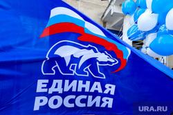 Брифинг Единой России. Курган, воздушные шары, единая россия, едро, флаг единой россии