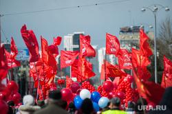 Традиционная первомайская демонстрация. Екатеринбург, 1 мая, кпрф, красные флаги, первомай, праздник труда
