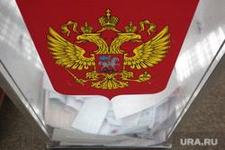 Выборы 2021 воскресенье 19 сентября, голосование и подсчет, ночь выборов. Пермь, герб, герб россии, урна, урна для голосования, бюллетень, выборы 2021