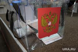 Выборы 2021 воскресенье 19 сентября, голосование и подсчет, ночь выборов. Пермь, урна, урна для голосования, выборы 2021