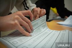 Подсчет бюллетеней после трехдневных выборов в Госдуму. Магнитогорск, подсчет бюллетеней, выборы 2021