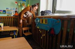 Клипарт. Отопление. Авария ЖКХ. Челябинск, детский сад, отопление, батарея отопления