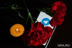 Клипарты. Сургут , траур, блокировка telegram, телеграм, telegram, гвоздики, свеча
