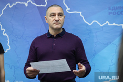 Пресс-конференция в региональном отделении ЕР. Курган, ильтяков александр