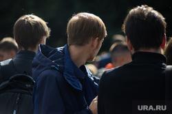 Торжественная линейка студентов КГУ в ЦПКиО. Курган, ученики, студенты