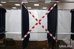 Выборы 2021 воскресенье 19 сентября, голосование и подсчет, ночь выборов. Пермь, кабинка для голосования, выборы 2021