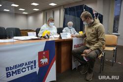 Выборы 2021 воскресенье 19 сентября, голосование и подсчет, ночь выборов. Пермь, голосование, избиратель, выборы 2021