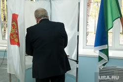 Выборы-2021. Нижневартовск, хохряков борис