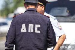 Обрушение надземного перехода на трассе Челябинск -Курган. Курган, полиция, гибдд, дпс