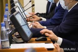 Заседание областной Думы. Курган, чиновники, закон, областная дума, депутаты, заседание депутатов