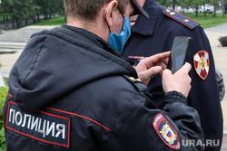 Гражданский сбор на Октябрьской площади. Необр, силовики, наблюдение, слежка, полиция, росгвардия