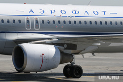 Самолёт Аэрофлота в ливрее Добролета. Екатеринбург, авиакомпания аэрофлот, ливрея добролет