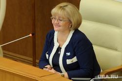 Внеочередное заседание заксо Свердловской области. Екатеринбург, бабушкина людмила, портрет