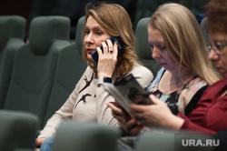 Открытие Киноклуба Ельцин Центра. Екатеринбург, чечунова елена, разговаривает по телефону