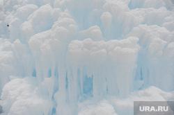 Фонтан в Национальном парке Зюраткуль. Чудо цвета. Челябинская область, национальный парк зюраткуль, зюраткульский фонтан, лед