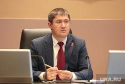 Совет по предпринимательству при губернаторе. Пермь, махонин дмитрий