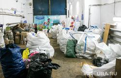 Экотакси. Тюмень, мусор, склад, сортировка мусора