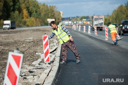 Капитальный ремонт автомобильной дороги М-5