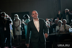 XI съезд партии Справедливая Россия - За Правду. Москва, прилепин захар