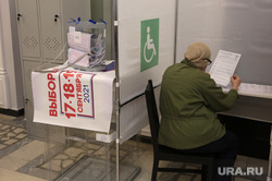Выборы 2021 суббота 18 сентября, работа участков. Пермь, кабинка для голосования инвалидов, голосование, избиратель, выборы 2021