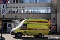 Областная больница. Курган, защитный костюм, скорая помощь, фельдшер, машина скорой помощи