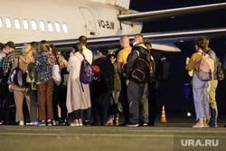 Споттинг. Курган, аэропорт, споттинг, пассажиры, крыло самолета, utair, ютейр