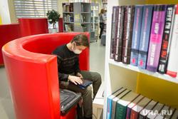 Клипарт. Магнитогорск, библиотека, книги, защитная маска, коворкинг, коронавирус, ковид, времяпрепровождение