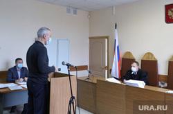 Судебное заседание по уголовному делу бывшего главы МЧС. Курган , рожков олег