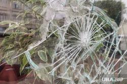 Заведения общественного питания. Екатеринбург, разбой, вандализм, нападение, погром, разбитое окно