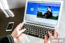 Клипарт Социальная сеть Facebook. Тюмень, ноутбук, facebook, фэйсбук, удаленная работа, работа за компьютером