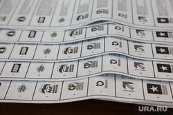 Выборы 2021 воскресенье 19 сентября, голосование и подсчет, ночь выборов. Пермь, подсчет бюллетеней, подсчет голосов, избирателный участок, бюллетень, выборы 2021