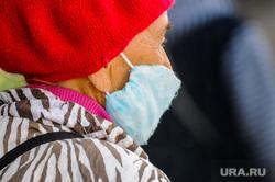 Рейд по соблюдения масочного режима в транспорте и на объектах торговли. Челябинск, пенсионер, эпидемия, бабушка, масочный режим, коронавирус, covid, ковид, маска с начесом
