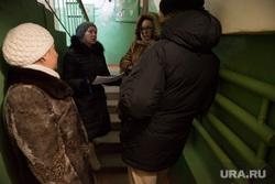 Коммунальная авария в посёлке Мартюш. Свердловская область, графская светлана