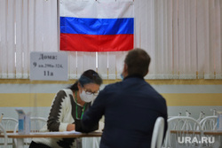 Выборы- 2021. Курган , избирательная комиссия, наблюдатели, выборы, триколор, флаг россии, избирательный участок, голосование, урна для голосования, бюллетень, выборы 2021