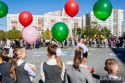 День знаний. Тюмень, воздушные шары, школьная линейка, ученики, дети, день знаний, школьники, 1 сентября
