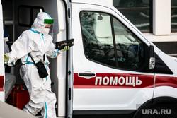 Приемный покой в 40 ГКБ в Коммунарке. Москва, защитный костюм, скорая помощь, врач, фельдшер, медик, коронавирус, covid, ковид, противочумной костюм, SARS-CoV-2
