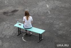 Единый государственный экзамен. Курган, девушка, подросток, одиночество