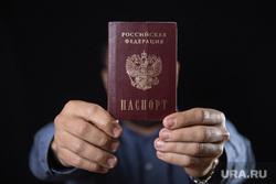 Клипарт. Сургут , документ, гражданство, паспорт рф, удостоверение личности, паспорт россии, эмигрант