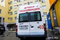Больница. Челябинск, реанимобиль, 03, медицина, скорая помощь, детская реанимация