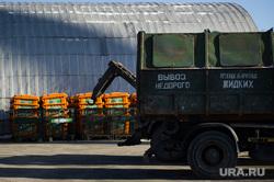 Выездное совещание постоянной комиссии Екатеринбургской городской Думы по безопасности жизнедеятельности населения на ЕМУП «Спецавтобаза», мусоровоз, вывоз тбо, вывоз жидких отходов