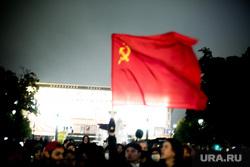 Митинг коммунистов КПРФ на Пушкинской площади. Москва, коммунисты, флаг ссср, кпрф, митинг, протест