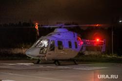 Прибытие борта вертолета с истощенной девочкой из Карпинска. Екатеринбург, вертолет, скорая помощь, медицинская авиация