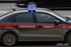 Виды Москвы, следственный комитет россии, служебная машина