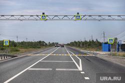 Председатель совета директоров ПАО «Газпром» Виктор Зубков посетил Сафакулевский район. Курган, пешеходный переход, разметка, автодорога, новая дорога, трасса, дорога