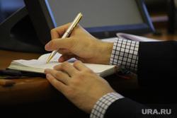 Комитет по бюджету. Курган , чиновники, подпись документов, депутаты