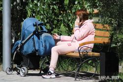 Разное. Курган, мать и дитя, материнство, материнский капитал, мама с коляской, детская  коляска